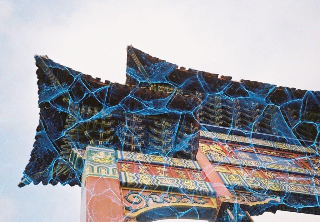 Chinatown - Plexus - ©David Chalton